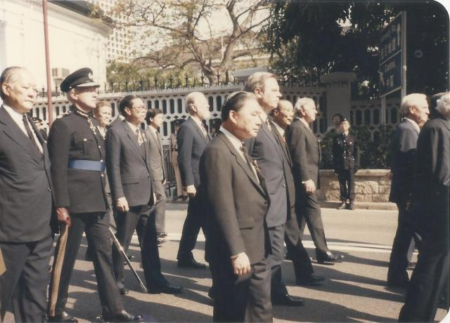Sir Edward Youde's funeral #7