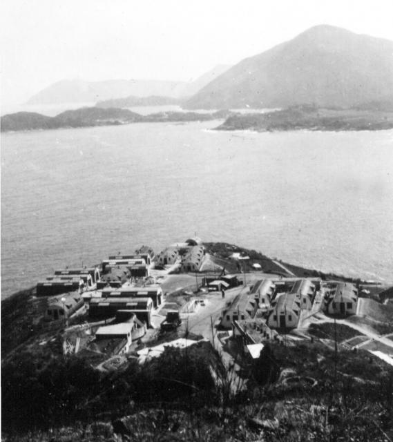 Camp Collinson Overview to Shek O.