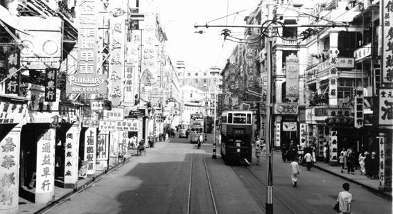 Central Street 1950.