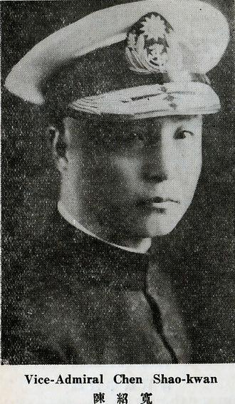 K.M.T Chinese Naval Officer Chen Shao-kuan 陳紹寬