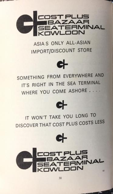 CostPlus Advert 1963.jpg