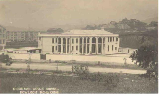 DGS Diocesan Girls School