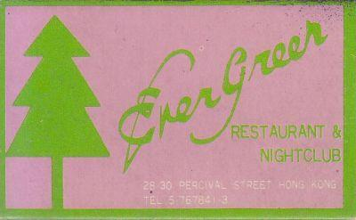 Evergreen Restaurant & Night Club