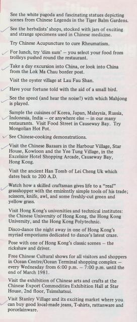 Exciting things to do in Hong Kong c.jpg