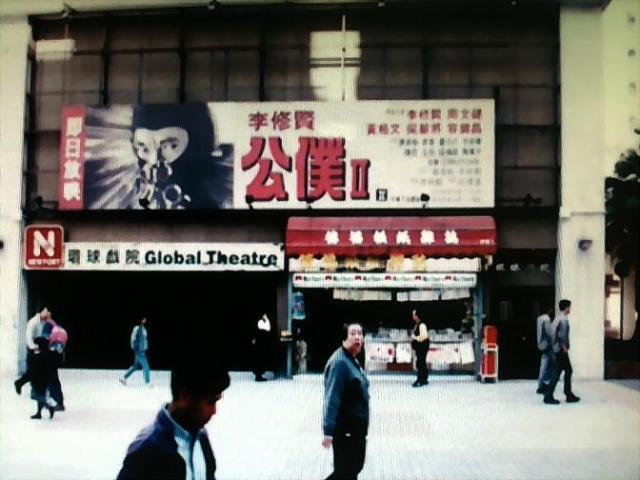 Global  環球 (Kowloon Bay) Entrance
