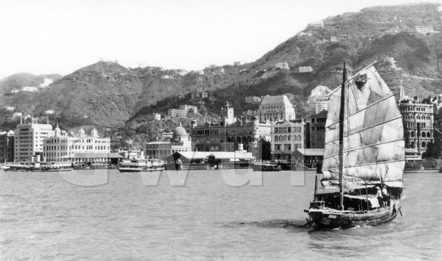 c.1950 Central from the harbour
