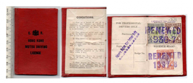 HK 1930s Driving Licence.png