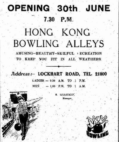 1938 Opening of HK Bowling Alleys