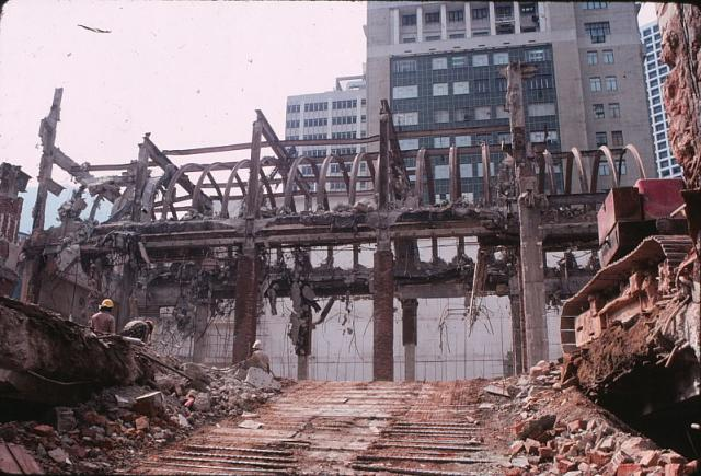 HSBC Demolition c.1981.jpg