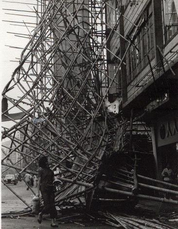 Hennessy Road Typhoon Mary damage 9 June 1960.