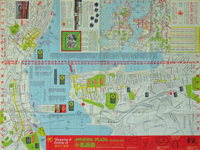 Hong Kong Map (1980)(2).jpg