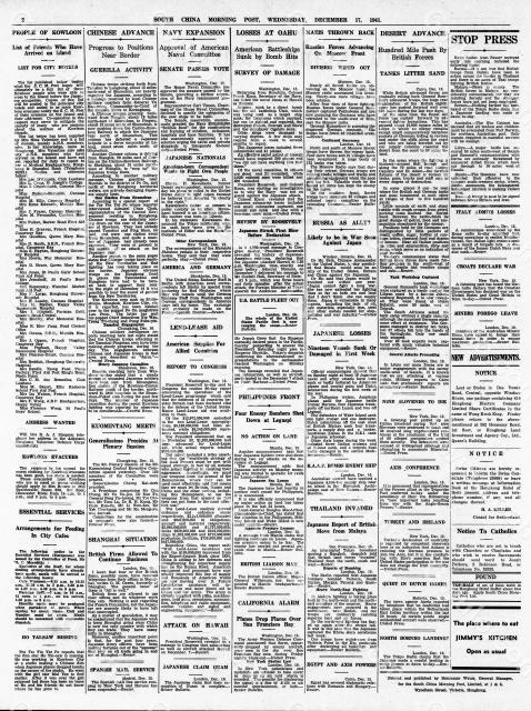 Hong Kong-Newsprint-SCMP-17 December 1941-pg2.jpg
