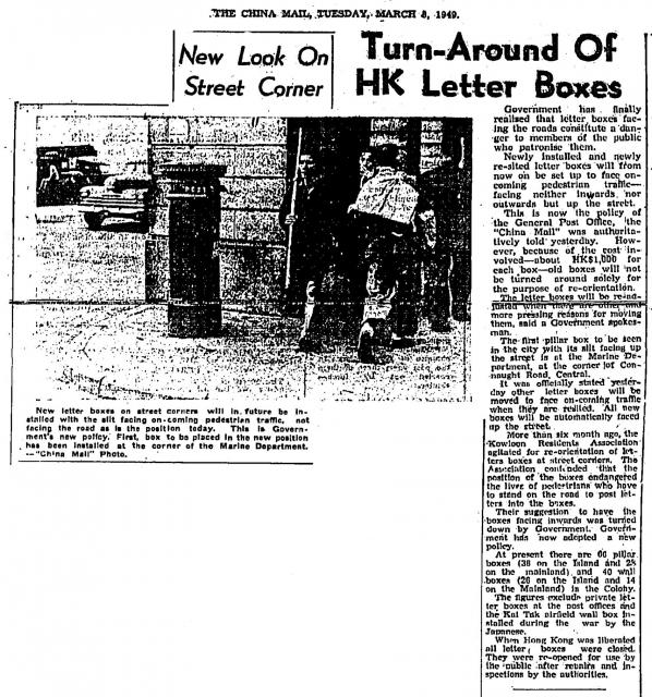 Hong Kong-pavement letter- box orientation-China Mail-08-03-1949