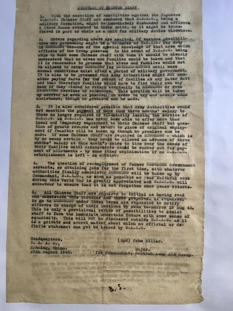 Circular to BAAG Chinese staff about the future of the Group after Japanese surrender