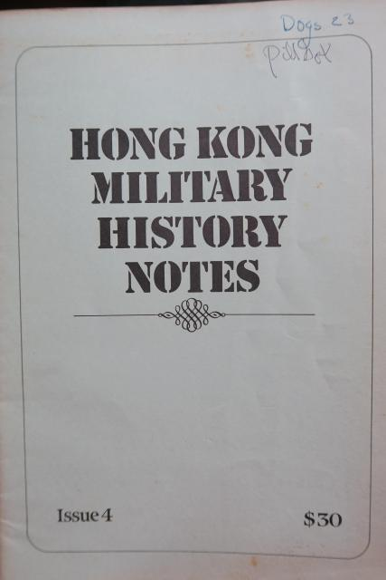 Hong Kong Military History Notes by Phillip Bruce