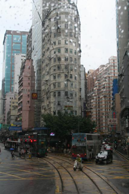 Building at the corner of Johnston and Wanchai Roads