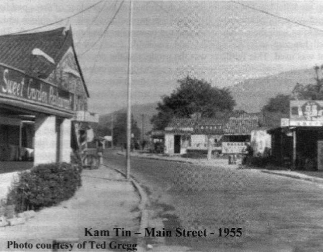 Kam Tin Sweet Garden Restaurant.