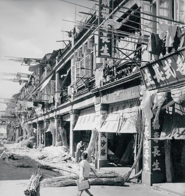 Kilung Street 1954 Wicker Shops.jpg