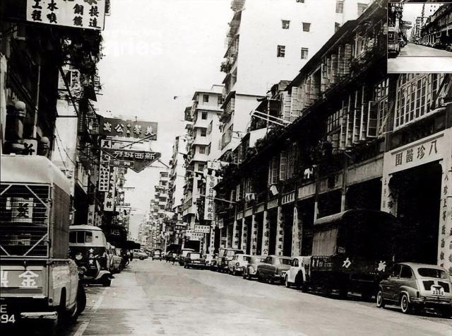 Ki Lung Street view from Portland Street (1965)