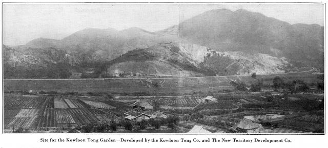 Kowloon Tong Garden City - Panorama Photo of  Planned Site.
