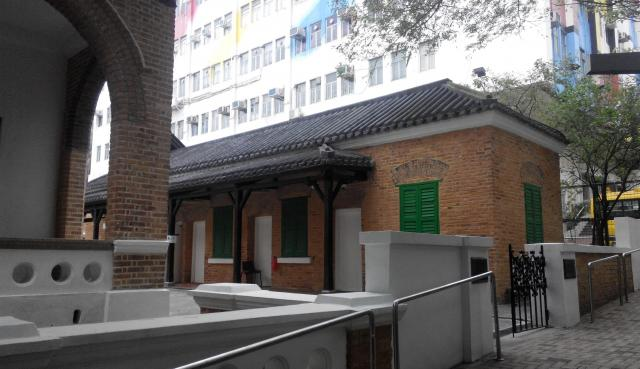 Kowloon British School outbuildings 2016