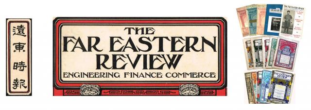 Typical Front Cover Designs - The Far Eastern Review