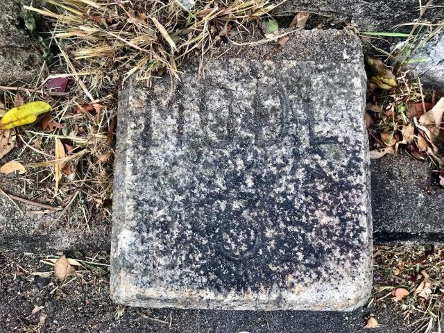 Ministry of Defence Lot No. 3 Stone Marker
