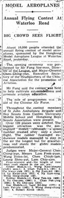 Model aircraft flying display-10,000 spectators-SCMP-18 August 1941