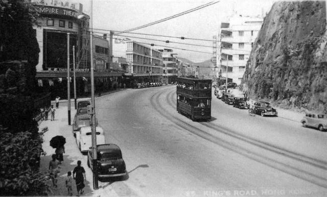 1955 King's Road