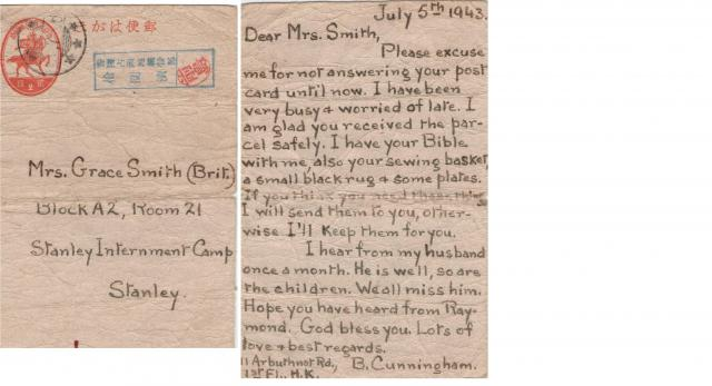 Note from Mrs B Cunningham to Mrs Grace Smith.JPG
