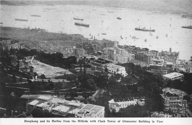Gloucester Building - Prominent in Central Hong Kong -1932
