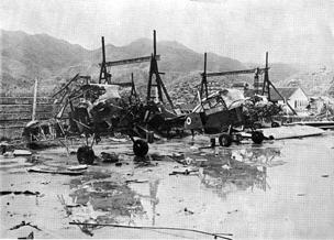 RAF Shatin-aftermath of Typhoon Wanda-1962