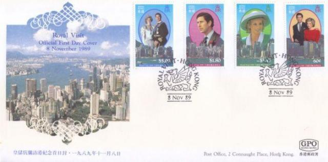 1989 Royal Visit - First Day Cover