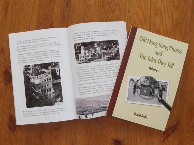 Gwulo book - first copies