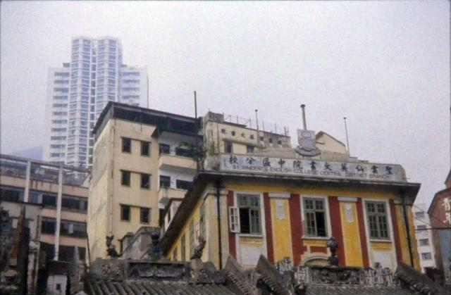 1970 Building Behind Man Mo Temple