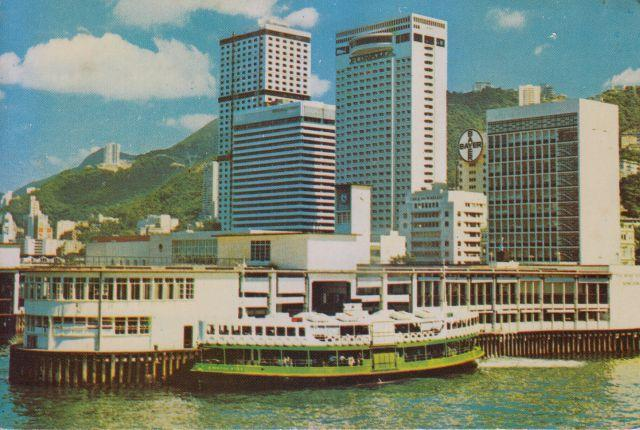 1970s Central Star Ferry (3rd Location)