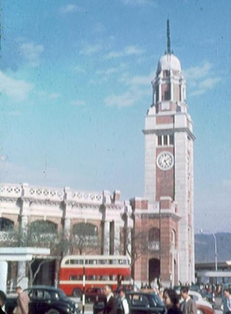 Station clock tower.