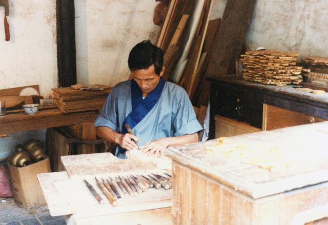 Sung Dynasty village carpenter