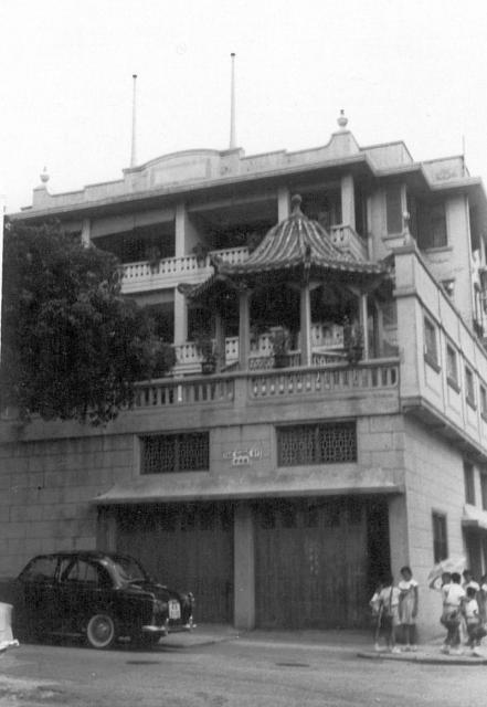 1960s Junction of Tak Shing Street and Cox's Road