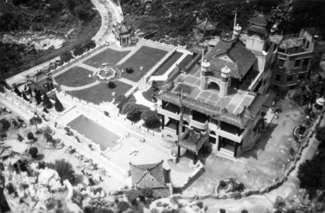 Tiger Balm Gardens from top of pagoda 1946.