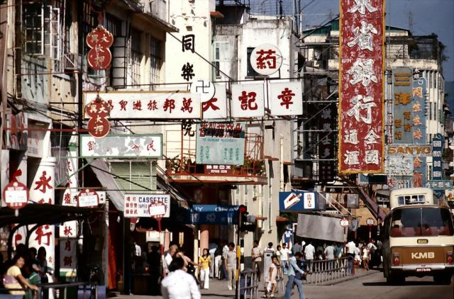 Tung Lok Theatre and its Yuen Long neighbours