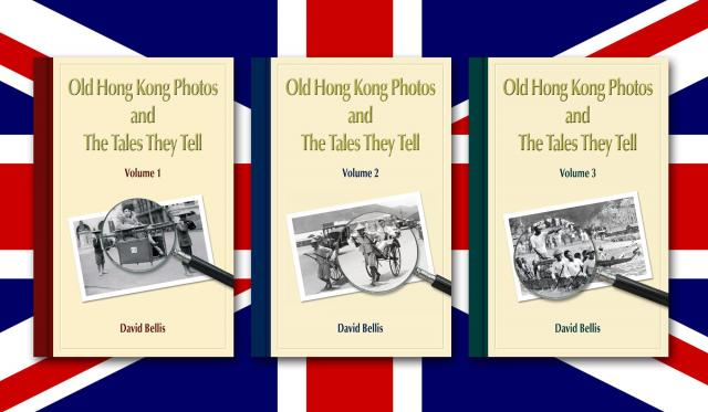 Gwulo's books now at Amazon.co.uk