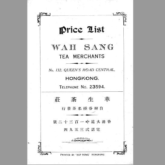 Wah Sang Tea Mechants - Price List