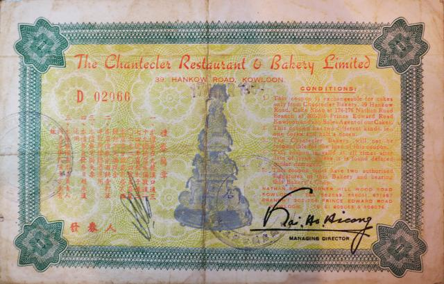 Chantecler Restaurant Cake Coupon 1969 - back