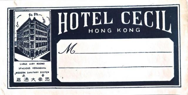 Hotel Cecil luggage label