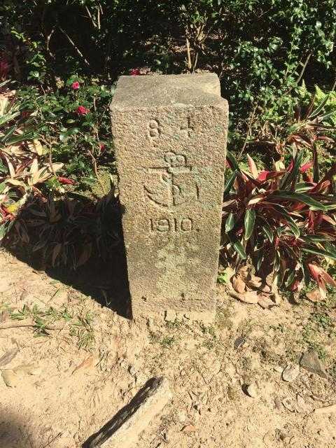 Naval Boundary Marker Flagstaff House #84