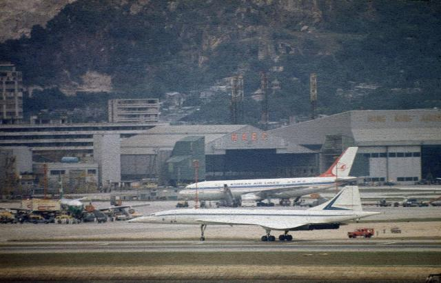 Concorde-F-BTSC- first visit to Hong Kong-1976