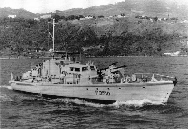 Motor Launch Royal Navy 3510 n South Patrol.jpg