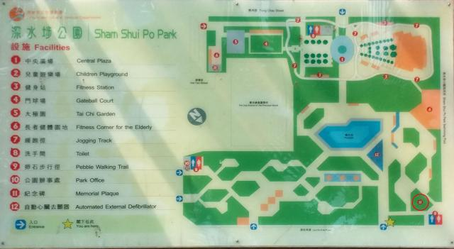 Map of Sham Shui Po Park