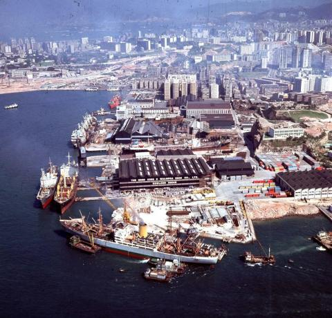 The Hong Kong and Whampoa Dock Co Ltd = 香港黃埔船塢有限公司1963